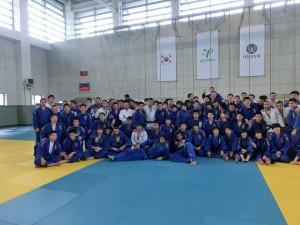 Judiste v Korei