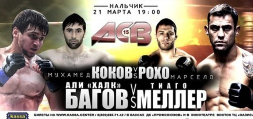ACB.15.Poster