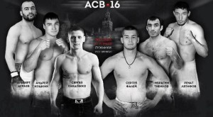 ACB.16.Poster-620x340