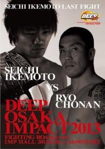 Deep_Osaka_Impact_Poster