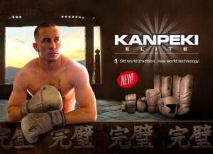 GSP-Kanpeki20-650