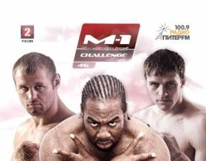 M-1-Challenge-461