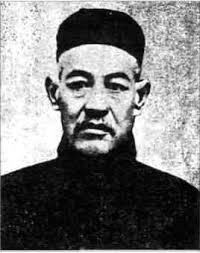 Tung Hai Chuana
