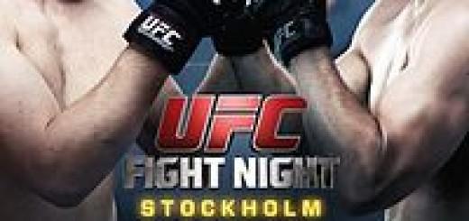 UFC_53_event_poster