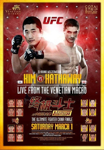 UFC_Fight_Night_Kim_vs__Hathaway_Poster