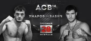 acb_14_alt