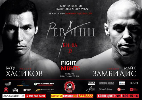 fight-nights-russia-battle-15