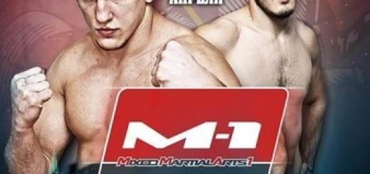 m-1_challenge_56_Fightcard_Ergebnisse_Results