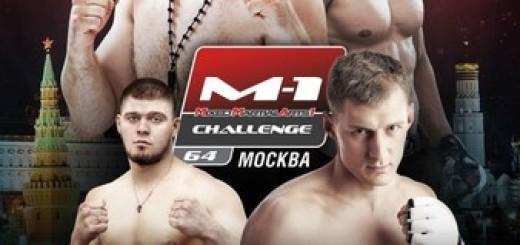 m-1_challenge_64_full