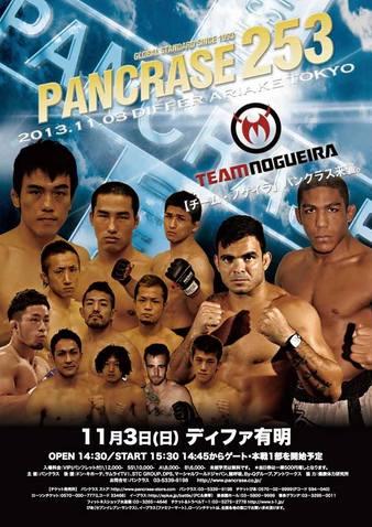 pancrase253