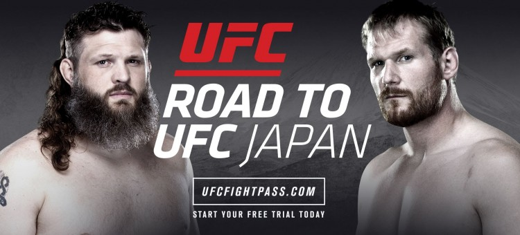 road-to-ufc-japan-debuts-on-figh-750x340-1440687762